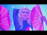 Read U Wrote U - Katya Zamolodchikova (God's Part)