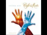 CAFE DEL MAR - 10 - OhmG &amp Bruno - On Your Skin