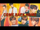 15 июл 2017 г RUS SUB BTS COME BACK HOME