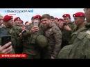 Руслан Нумахаджиев вернулся с батальоном из Сирии без потерь