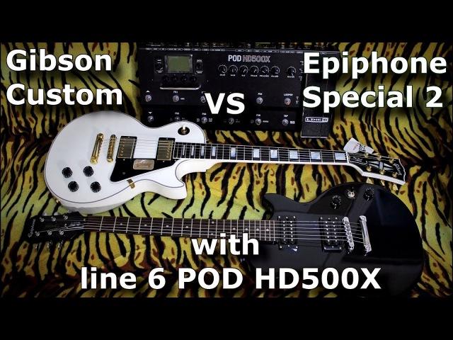 Gibson Custom VS Epiphone Special II - Guitar Battle 7