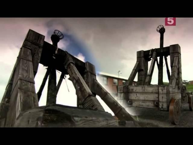 Древние открытия. Баллистические орудия.