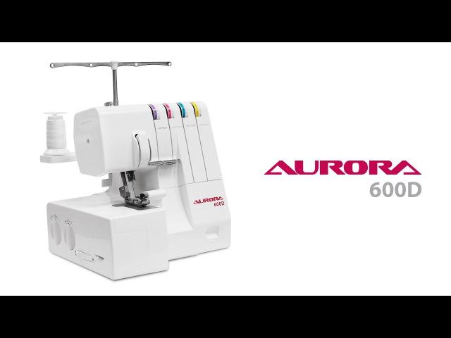 Оверлок Aurora 600D (краткий обзор)