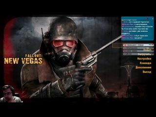 Прохождение Fallout New Vegas (ТОЛЬКО ХАРДКОР) 7 (Китайская стелс-броня, Силовая броня Ос...