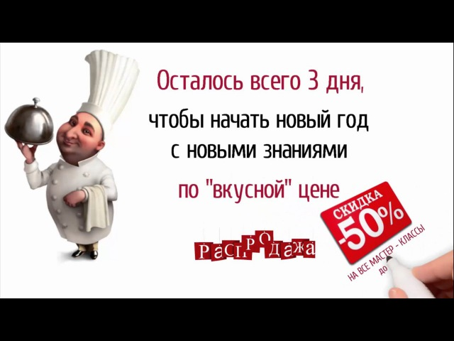 Распродажа мастер классов по скульптурно-текстильной кукле от Анны Фруг