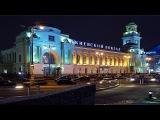 На вокзале,на Киевском,вечером -  ЯША БОЯРСКИЙ   m-S.T.