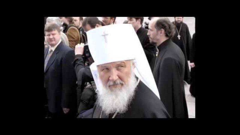 ПРЕДШЕСТВЕННИКИ АНТИХРИСТА, ЧИПИЗАЦИЯ.