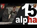 7 Days to Die (15 alpha) ► Ищем клады, строим огороды на крыше банка и торгуемся на точке!