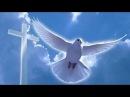 Святой Дух - обеспечивает ответ на молитву