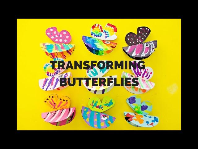 Бумажные бабочки. Мастер-класс