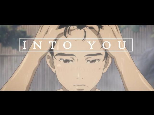 [Yuri on Ice AMV] Into You (Yuuri x Victor)
