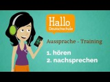Lektion 14 Aussprache   Training Deutsch lernen A1