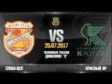Slava v Krasny Yar. Highlights Russian Rugby Championship 2017