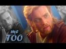 Obi -wan kenobi II me too