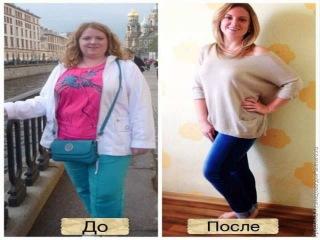 как похудеть очень полной женщине 55 лет