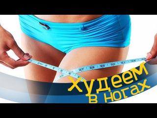 как быстро похудеть с помощью препаратов