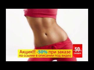 Диеты как быстро похудеть за короткий срок