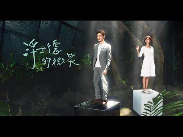 Лэй Синюй и Чжао Итин - Сопрано