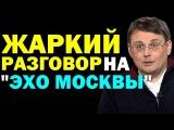 Евгений Федоров на