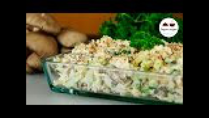 ВМЕСТО ОЛИВЬЕ Мясной салат мой любимый Salad With Chicken