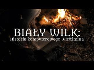 Польский документальный фильм о истории работ над Ведьмаком.