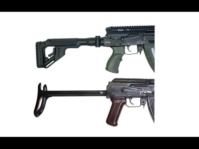 Складной приклад на АКМС Fab Defense, UAS AKMS