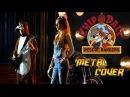 Chip 'n Dale cosplay metal cover
