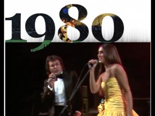 Старые песни любят все(1980-1985)