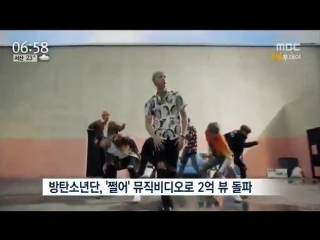 [VIDEO] BTS were mentioned in the news of the MBC channel