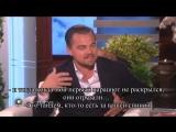 Леонардо ДиКаприо очень смешно изображает русский акцент (русские субтитры)_ Leo