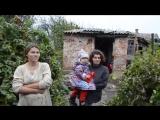 Донецк .8 октября ,2016 . SOS SOS SOS Просьба кто смотрит это видео помогите этой семье , или зимовать она