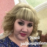 Лилия Мирзаянова