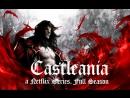 Каслвания_полный_первый_сезон.Castlevania.Full_1st.season_SunShine Studio