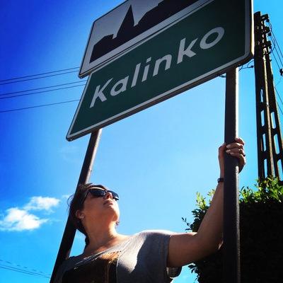 Мария Калинко