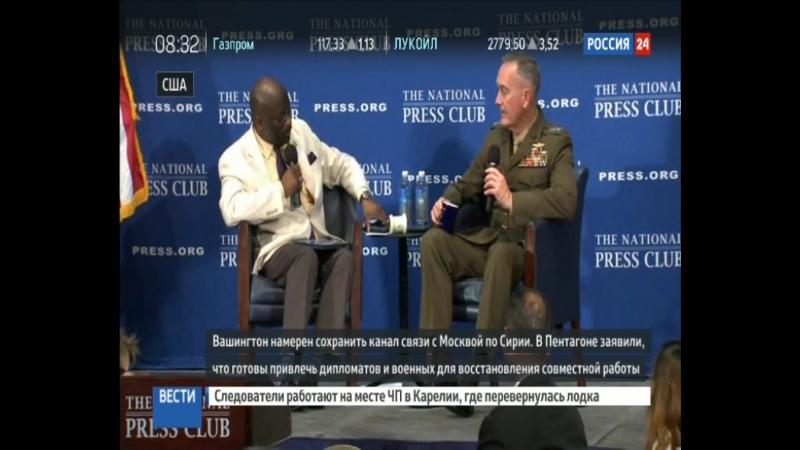 США снова бомбят мирных граждан Сирии, при этом начальник штаба США мило усмехается, уверенный в безнаказанности 20.06.17