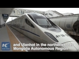 Новая скоростная железная дорога на Северо-Востоке Китая