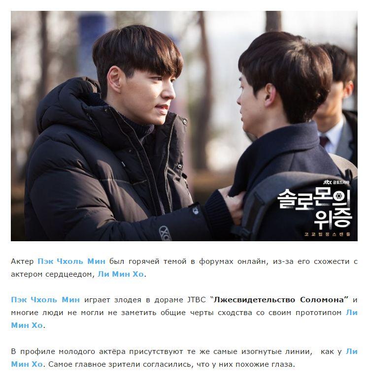 Сериалы корейские - 15 - Страница 6 JKo7wqu0rpg