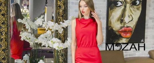 ba9b49b7ef46 Интернет магазин дизайнерской одежды Enna Levoni Киеве
