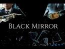 Мыслю вслух Сериал - Чёрное зеркало Black Mirror 1 сезон 2 серия 2011-... 3 сезона17