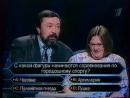 Анонс Кто хочет стать миллионером от 18.01.2003 г.