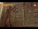 Когда были построены египетские пирамиды. Кем были фараоны. Судьба Атлантиды