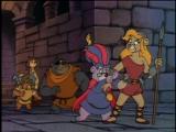 Приключения мишек Гамми (серия 61) - Король Игторн (часть 2)