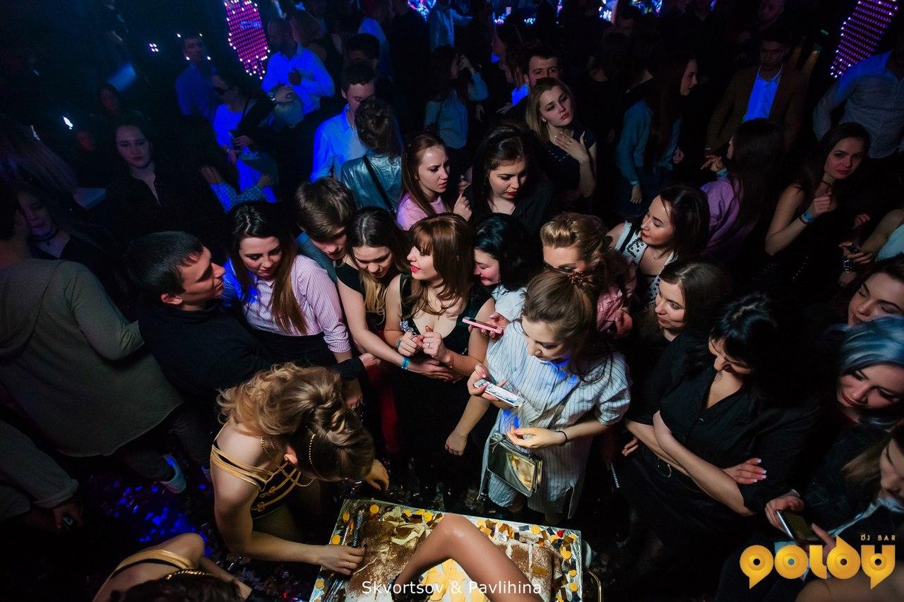 Ночной клуб я клуб ставрополь работа в ночных клубах для студента