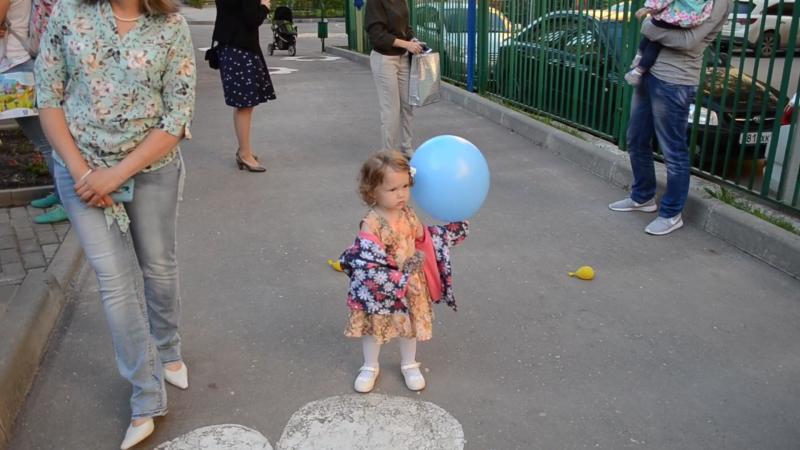 запуск шаров