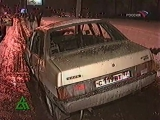 staroetv.su / Дорожный патруль (Россия, 18.12.2003)