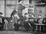 Русские народные танцы. Снято в 1964 году