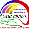 Типичная реклама | Чугуев | Харьков