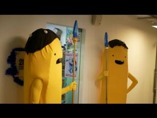 Банановая стража на страже нашего магазина