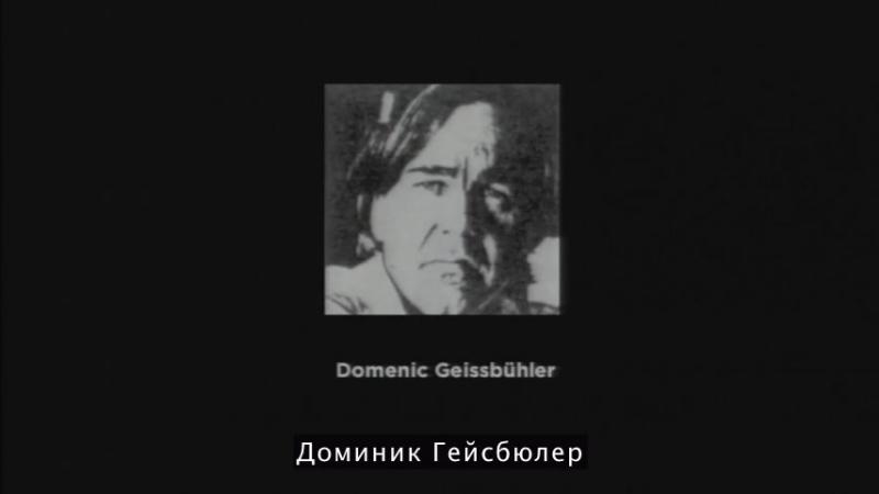 Стефан Загмайстер
