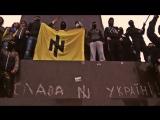 Укропа скачет в Европу национал-рагули против борьбы с героизацией нацизма